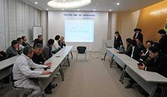 大分支店『理事・総代・組合員合同会議』を開催しました。
