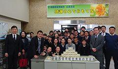 広島朝鮮学園高級部2年生の朝銀見学会