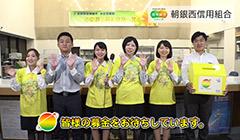 日本テレビ系列24時間テレビ42「愛は地球を救う」の協賛CMに参加しました。