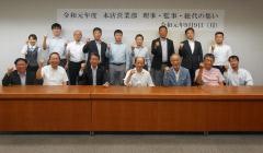 本店営業部『理事・監事・総代の集い』を開催しました。