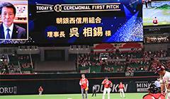 《朝銀西信用組合 鷹の祭典2021》準冠試合が開催されました