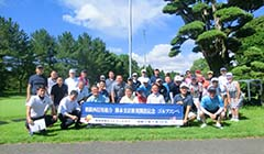 熊本支店新規開設記念「ゴルフコンペ」・「組合員交流会」を開催
